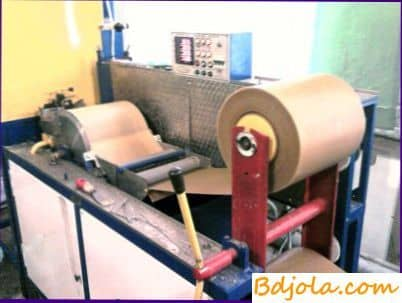 Wax processing