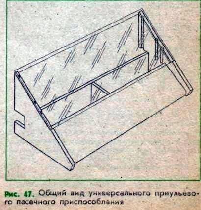 Universal apiary device