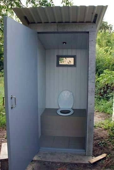 How to build a toilet