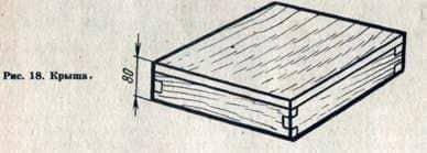 Colmena de varios pisos