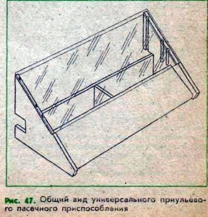 Dispositivo apiario universal