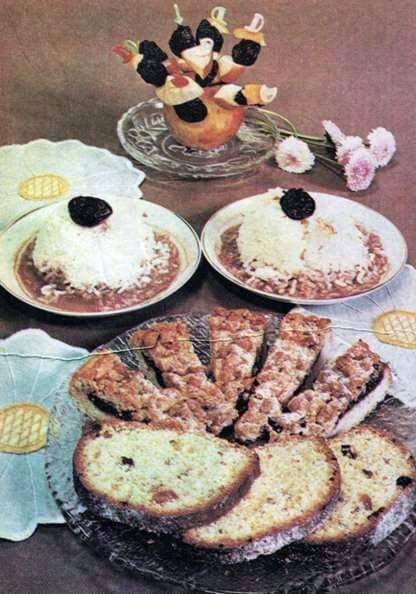 Pilaf Gurian con miel
